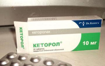 Применение Кеторола при менструальных болях