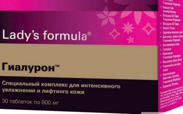 Ледис формула менопауза (усиленная формула/день ночь)