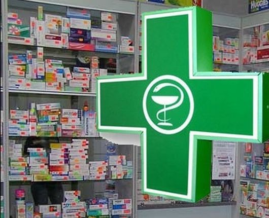 Условия отпуска из аптек